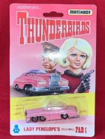 Thunderbirds: Lady Penelope's Rolls-Royce FAB 1 - Die-Cast Vehicle - Sealed on Card (C)